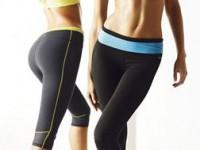 Victoria´s Secret představuje nové fitness oblečení!